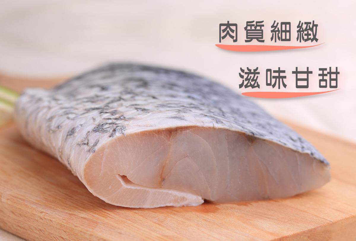 安永鮮物-金目鱸魚魚排,肉質細緻,滋味甘甜